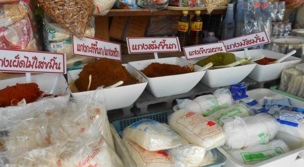 mercado asia